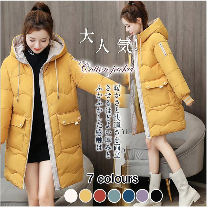 ロング丈 フード付きカジュアル人気 中綿ジャケット レディース ブルゾン 中綿コート冬 防寒20代30代40代50代 暖かい 小さめ