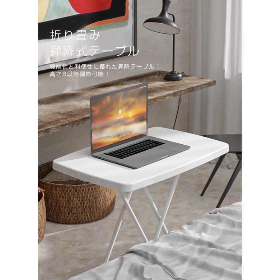 折りたたみテーブル サイドテーブル 高さ6段階調節 幅76cm 折りたたみ 昇降式 テーブル パソコンテーブル リビングテーブル 白 おしゃれ コンパクト 在宅ワーク vastmart 02
