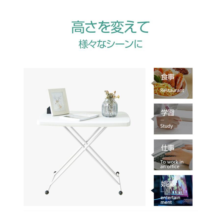 折りたたみテーブル サイドテーブル 高さ6段階調節 幅76cm 折りたたみ 昇降式 テーブル パソコンテーブル リビングテーブル 白 おしゃれ コンパクト 在宅ワーク vastmart 15