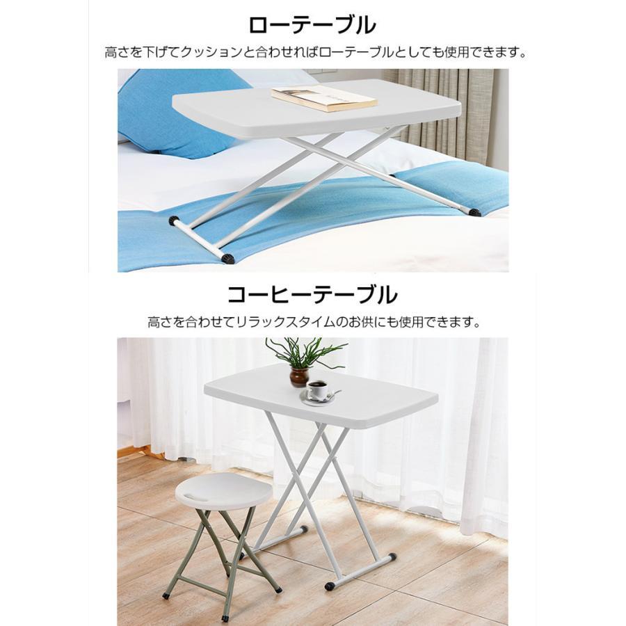折りたたみテーブル サイドテーブル 高さ6段階調節 幅76cm 折りたたみ 昇降式 テーブル パソコンテーブル リビングテーブル 白 おしゃれ コンパクト 在宅ワーク vastmart 20