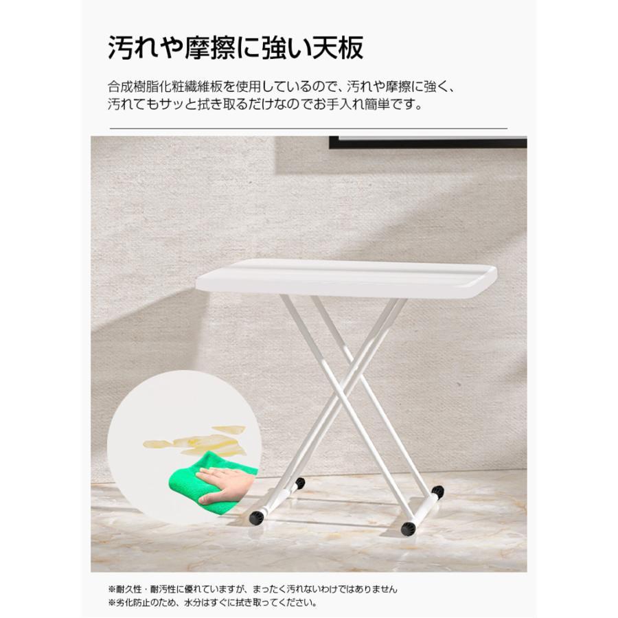 折りたたみテーブル サイドテーブル 高さ6段階調節 幅76cm 折りたたみ 昇降式 テーブル パソコンテーブル リビングテーブル 白 おしゃれ コンパクト 在宅ワーク vastmart 06