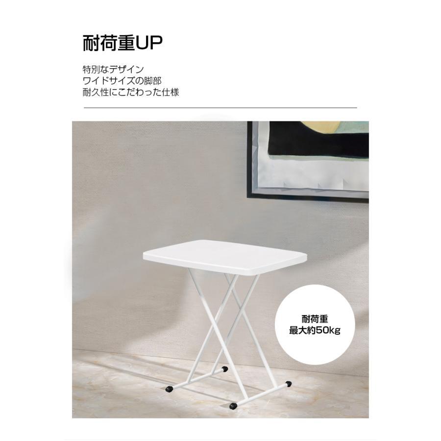 折りたたみテーブル サイドテーブル 高さ6段階調節 幅76cm 折りたたみ 昇降式 テーブル パソコンテーブル リビングテーブル 白 おしゃれ コンパクト 在宅ワーク vastmart 08