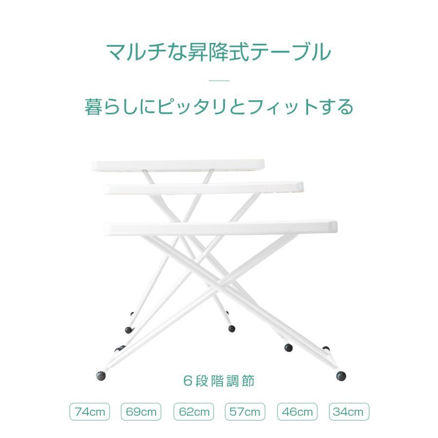 折りたたみテーブル サイドテーブル 高さ6段階調節 幅76cm 折りたたみ 昇降式 テーブル パソコンテーブル リビングテーブル 白 おしゃれ コンパクト 在宅ワーク vastmart 10