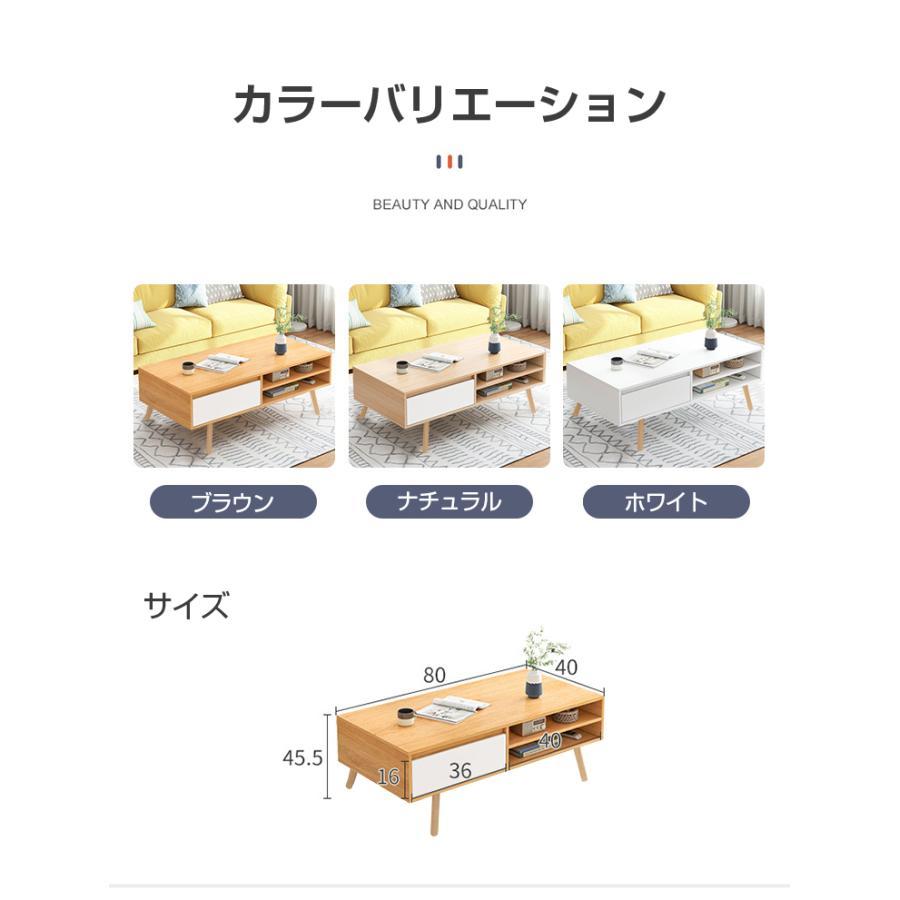 テーブル ローテーブル ミニテーブル センターテーブル 収納 引き出し付き 組立式 ちゃぶ台 北欧 リビング 作業台 リビングテーブル 一人暮らし vastmart 11