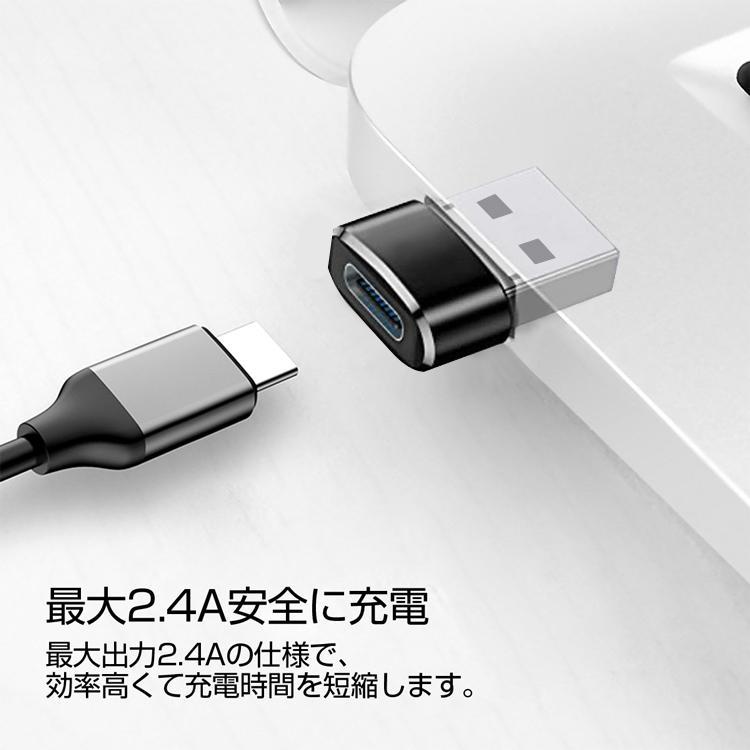 USB to Type-C 変換アダプター 変換アダプタ  usb type-c 変換アダプタ  急速充電 データ転送 usb2.0 アダプター 小型 軽量|vastmart|03