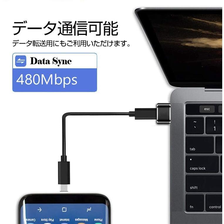 USB to Type-C 変換アダプター 変換アダプタ  usb type-c 変換アダプタ  急速充電 データ転送 usb2.0 アダプター 小型 軽量|vastmart|04