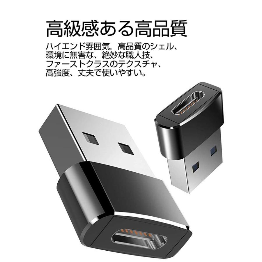 USB to Type-C 変換アダプター 変換アダプタ  usb type-c 変換アダプタ  急速充電 データ転送 usb2.0 アダプター 小型 軽量|vastmart|05