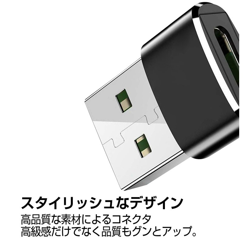USB to Type-C 変換アダプター 変換アダプタ  usb type-c 変換アダプタ  急速充電 データ転送 usb2.0 アダプター 小型 軽量|vastmart|06
