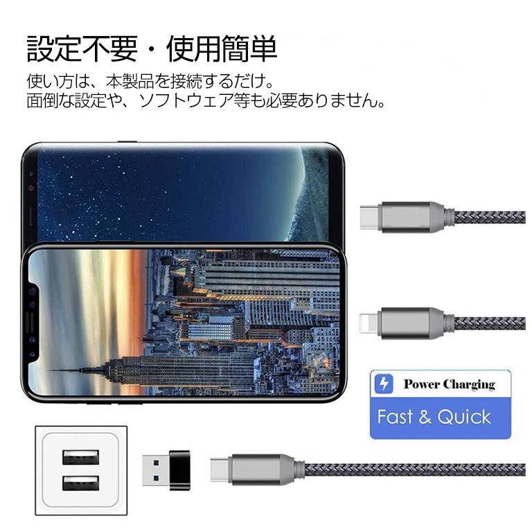 USB to Type-C 変換アダプター 変換アダプタ  usb type-c 変換アダプタ  急速充電 データ転送 usb2.0 アダプター 小型 軽量|vastmart|09