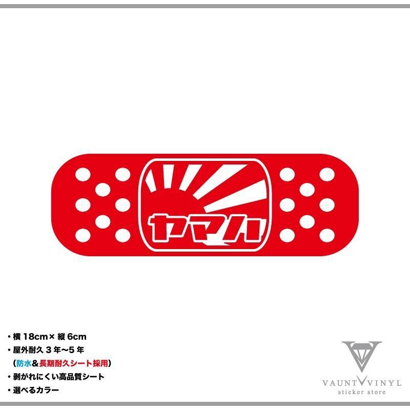 Yamaha 7 Sticker Sheet/</</>/>Yamaha/</</>/>Yamaha/</</>/>