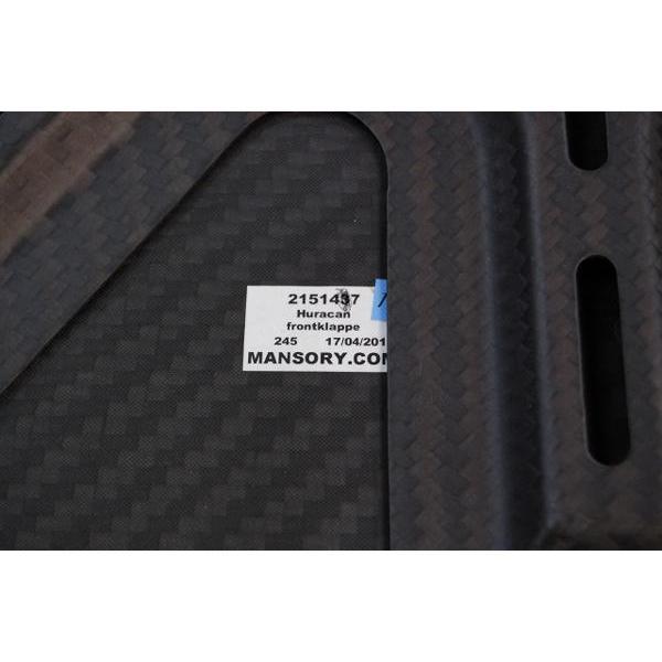 本物 未使用品 MANSORYカーボンボンネット ランボルギーニ ウラカン マンソリーLP610-4 LP-580-2 エアロ ボンネット|ve1|04
