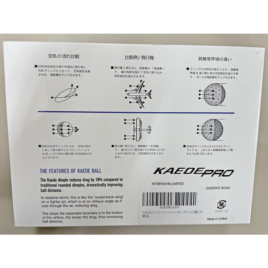 KAEDE(カエデ) ゴルフボール PRO ホワイト 1ダース(12個入り) ビークルワン|ve1|03