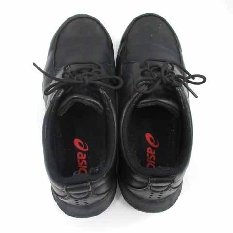 【中古】アシックス asics ウィンジョブ 安全靴 シューズ ワーキングシューズ スニーカー レザー 25cm 黒 ブラック CP502 /HZ35 メンズ 【ベクトル 古着】|vectorpremium|07
