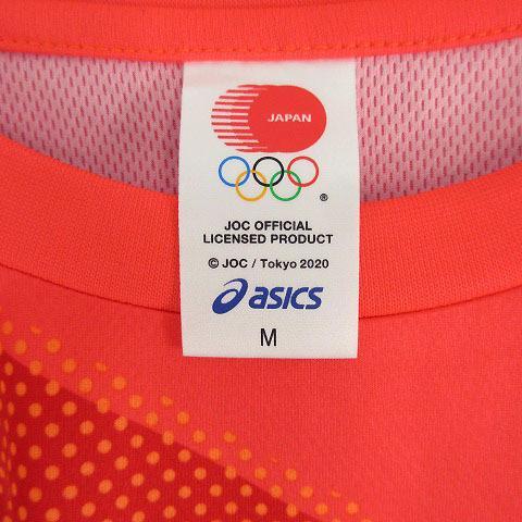 【中古】アシックス asics Tシャツ 半袖 丸首 総柄 オリンピック 2020 オレンジ M メンズ 【ベクトル 古着】|vectorpremium|06
