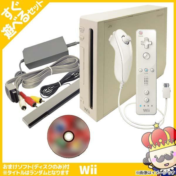 【ポイント5倍】Wii 本体 すぐ遊べるセット シロ おまけソフト付 中古|vegas-online