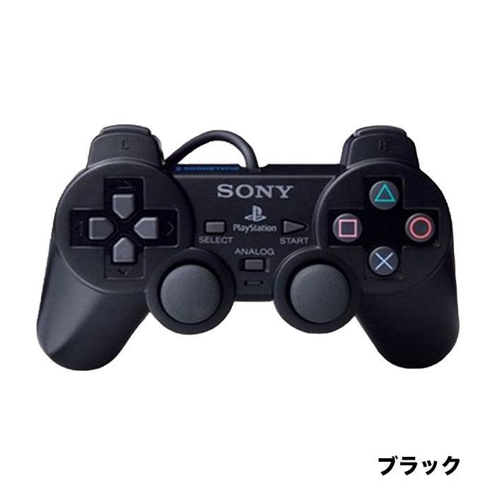 【ポイント5倍】PS2 プレイステーション2 コントローラー DUALSHOCK2 選べる8色 プレステ2 中古|vegas-online|02