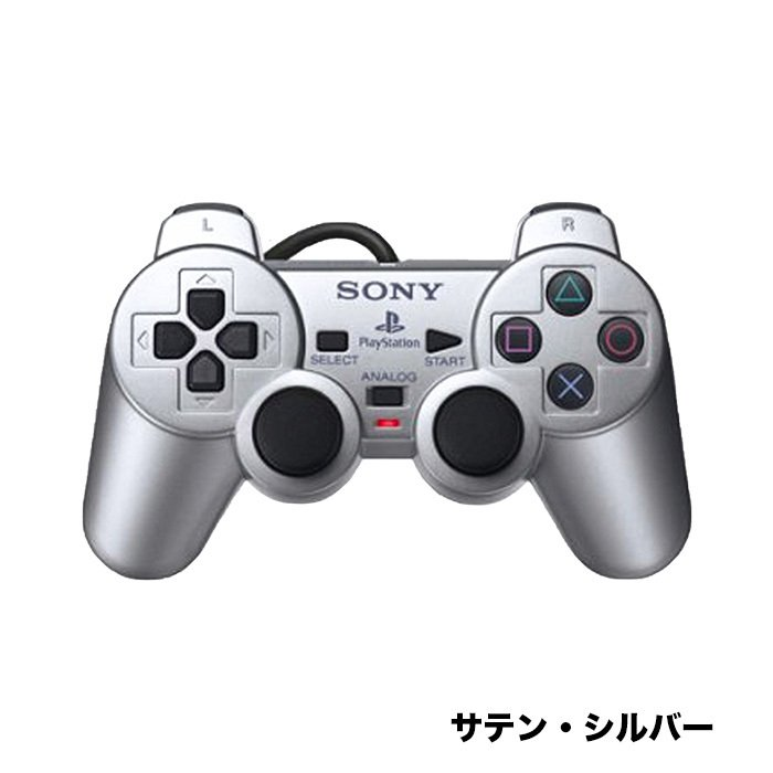 【ポイント5倍】PS2 プレイステーション2 コントローラー DUALSHOCK2 選べる8色 プレステ2 中古|vegas-online|04