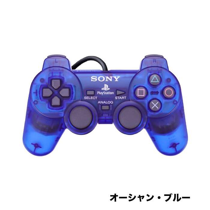 【ポイント5倍】PS2 プレイステーション2 コントローラー DUALSHOCK2 選べる8色 プレステ2 中古|vegas-online|05