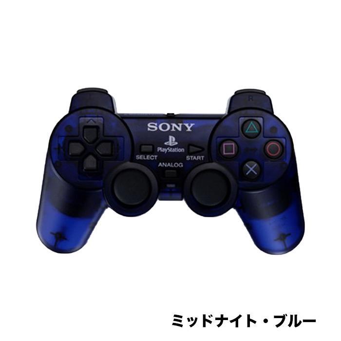 【ポイント5倍】PS2 プレイステーション2 コントローラー DUALSHOCK2 選べる8色 プレステ2 中古|vegas-online|08