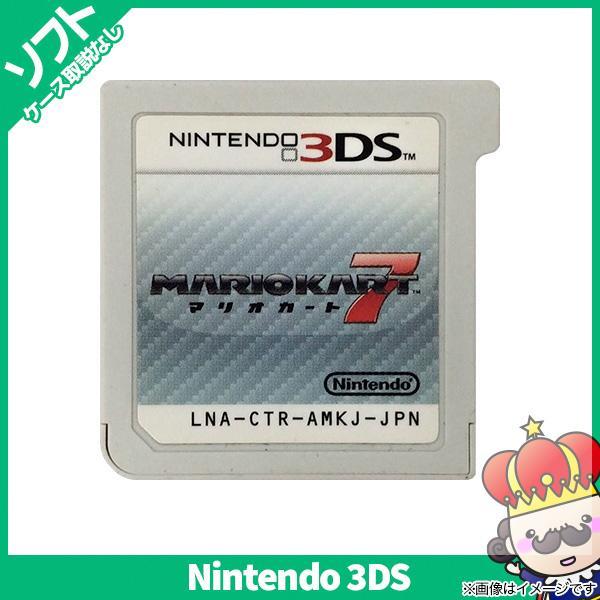 【ポイント5倍】3DS ニンテンドー3DS マリオカート7 マリカー7 ソフトのみ ソフト単品 Nintendo 任天堂 ニンテンドー 中古|vegas-online