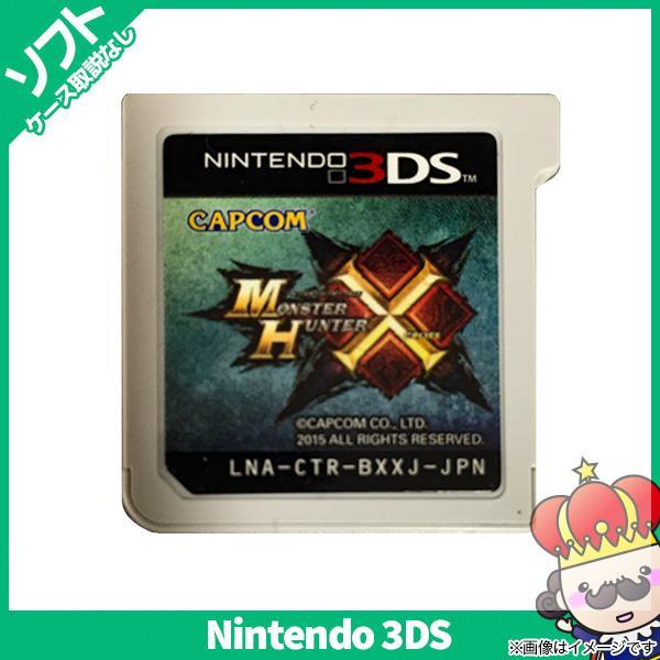 【ポイント5倍】3DS ソフトのみ モンスターハンタークロス モンハン 箱取説なし ニンテンドー 任天堂 Nintendo 【中古】|vegas-online