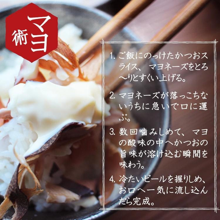 おつまみ おつまみセット かつお かつおスライス  ギフト 絶品 珍味 食品 そのまま食べるかつおスライス 30g vegeko 11