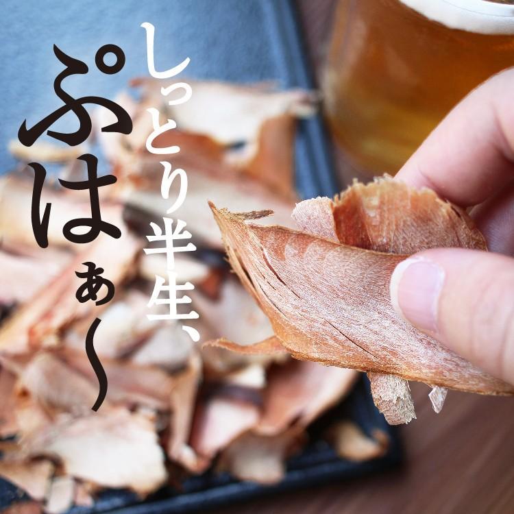 おつまみ おつまみセット かつお かつおスライス  ギフト 絶品 珍味 食品 そのまま食べるかつおスライス 30g vegeko 07