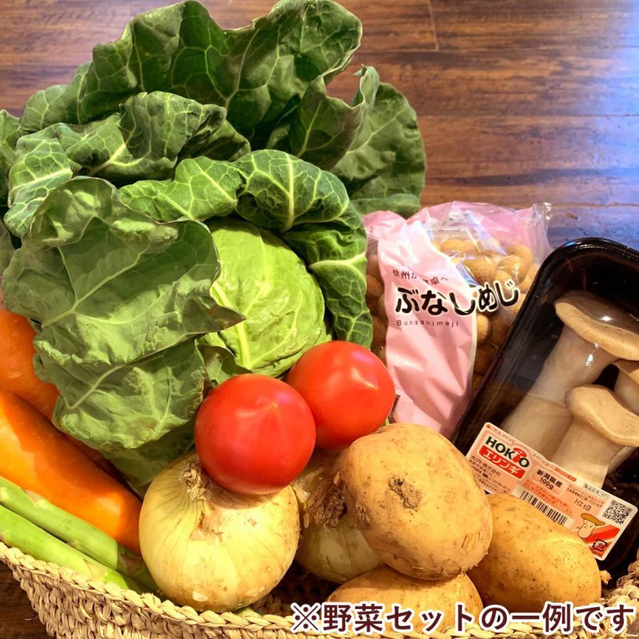 「新潟ウチごはんプレミアム」おすすめ野菜入り 野菜セット 詰め合わせ 8品目 お好みで追加可能|vegetable-fruit-igh|03