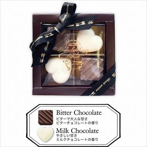 チョコレートバスフィズ4個セット