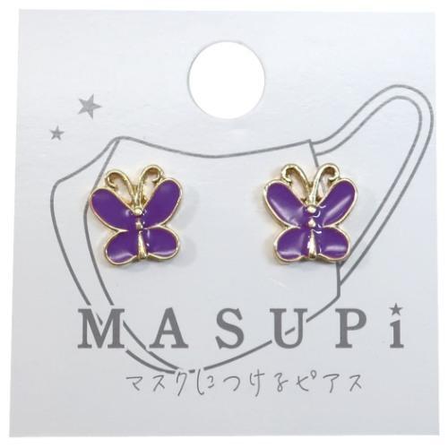 バタフライ パープル MASUPi ボタンピアスタイプ マスクアクセサリー Q-LIA おしゃれ プレゼント|velkommen|03