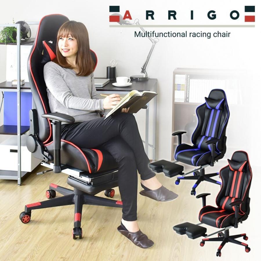 チェア ゲーミングチェア レーシングチェア パソコンチェア オフィスチェア ゲーム ネット チェア MMO PC パソコン アリーゴ 北欧 ハロウィン