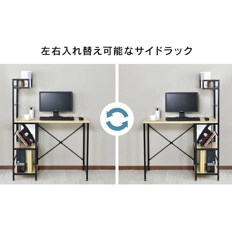 デスク おしゃれ ゲーミング 収納 棚 机 つくえ ワーク パソコン オフィス oa 書斎 マナコ 北欧 velle 06