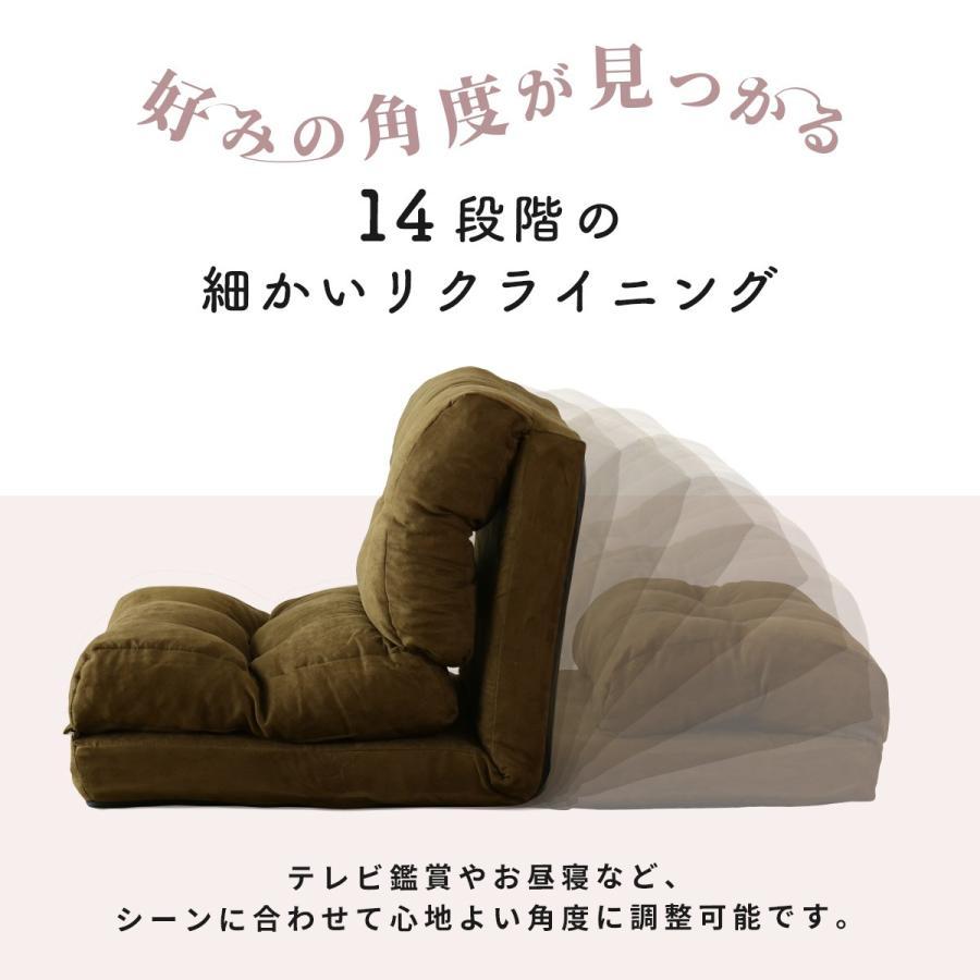 ソファーベッド 1人掛け 3way ソファベッド 折りたたみ 座椅子 ネクサス1P インテリア家具 おすすめ おしゃれ 北欧 プレゼント velle 13