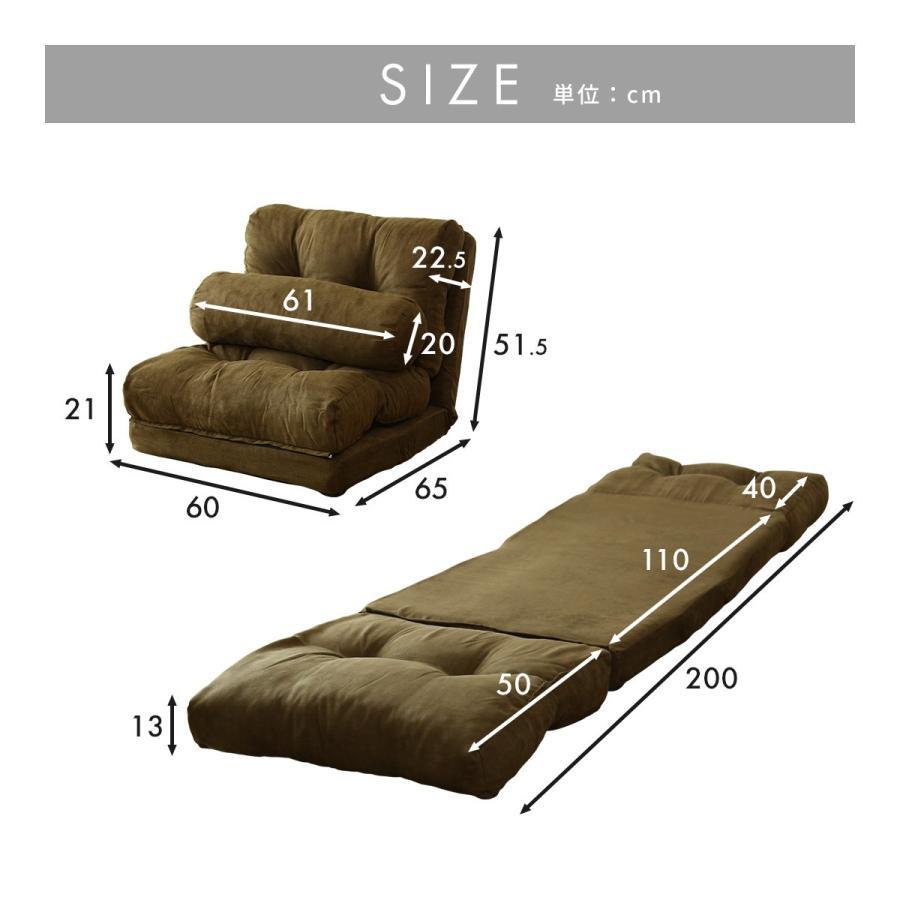 ソファーベッド 1人掛け 3way ソファベッド 折りたたみ 座椅子 ネクサス1P インテリア家具 おすすめ おしゃれ 北欧 プレゼント velle 19