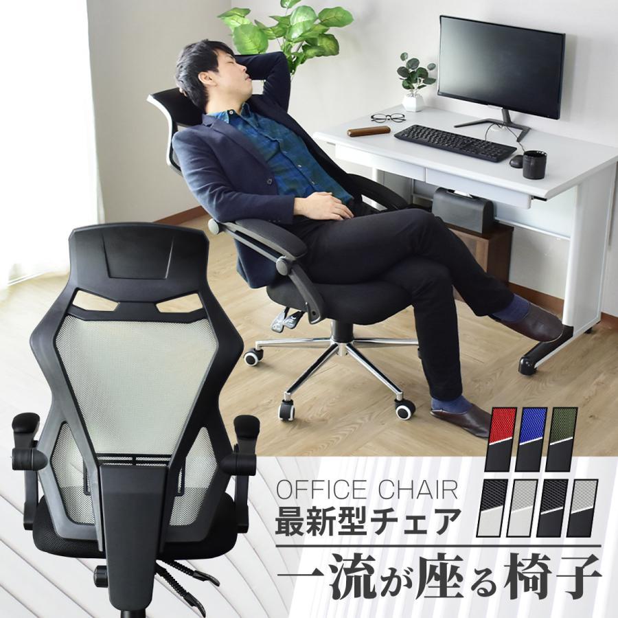 チェアー おしゃれ ゲーミング ハイバック メッシュ オフィス 幅65 肘掛付き デスクチェア パソコンチェア オード プレゼント|velle