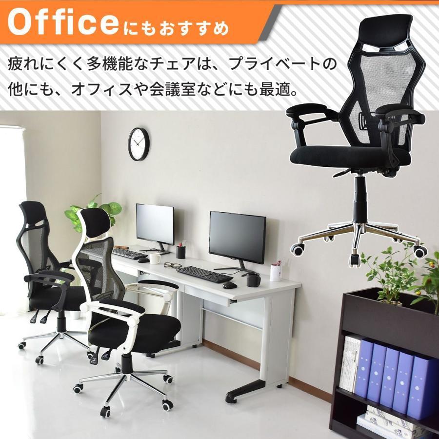 チェアー おしゃれ ゲーミング ハイバック メッシュ オフィス 幅65 肘掛付き デスクチェア パソコンチェア オード プレゼント|velle|17