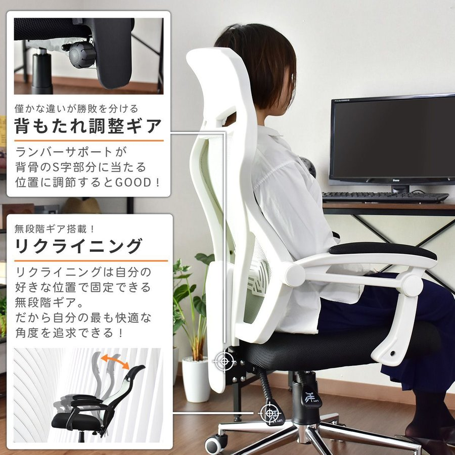 チェアー おしゃれ ゲーミング ハイバック メッシュ オフィス 幅65 肘掛付き デスクチェア パソコンチェア オード プレゼント|velle|08
