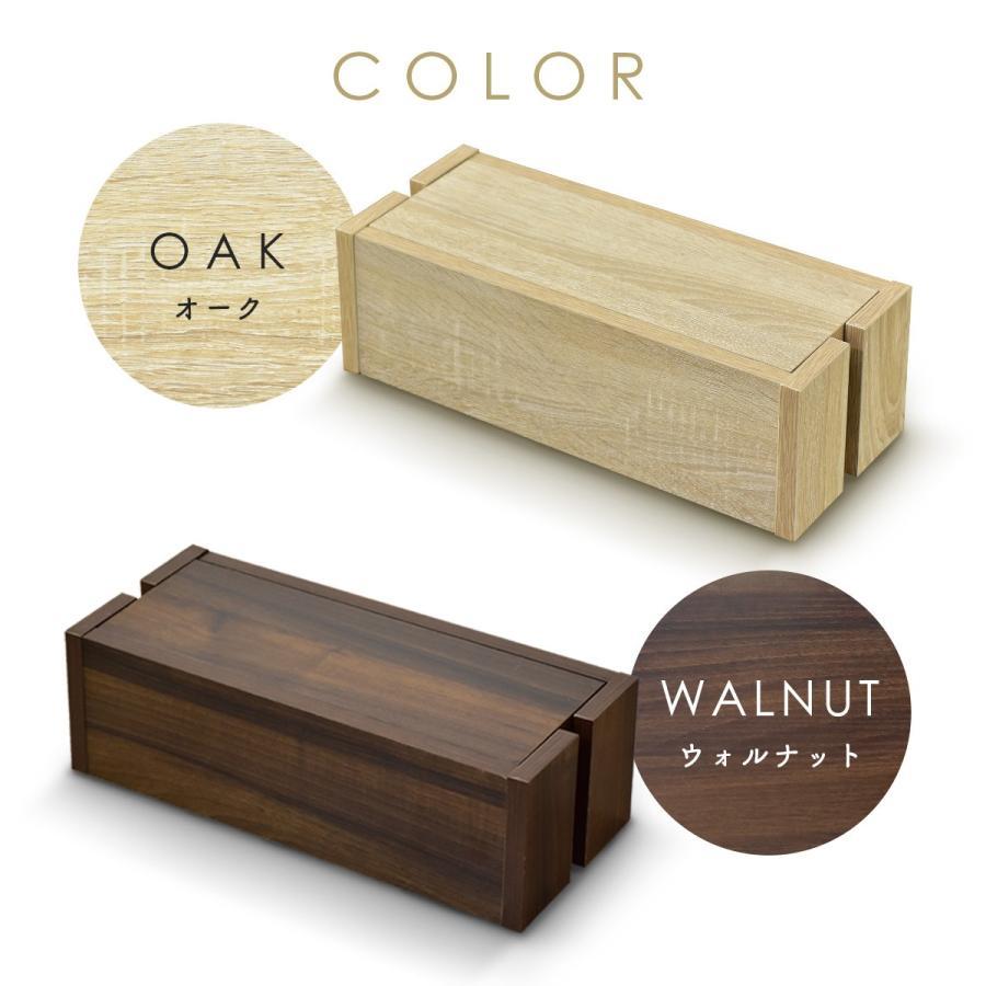 収納ケース ケーブルボックス コンセント 木製 キッチン 台所 リビング リタ 北欧 velle 14