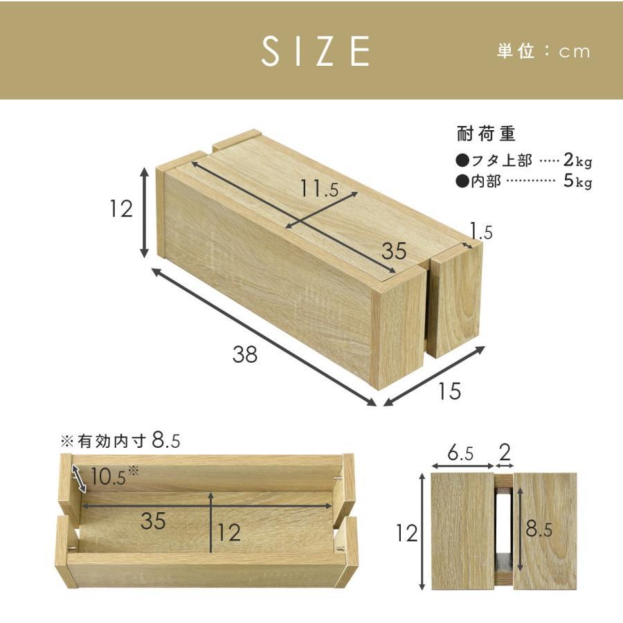 収納ケース ケーブルボックス コンセント 木製 キッチン 台所 リビング リタ 北欧 velle 16