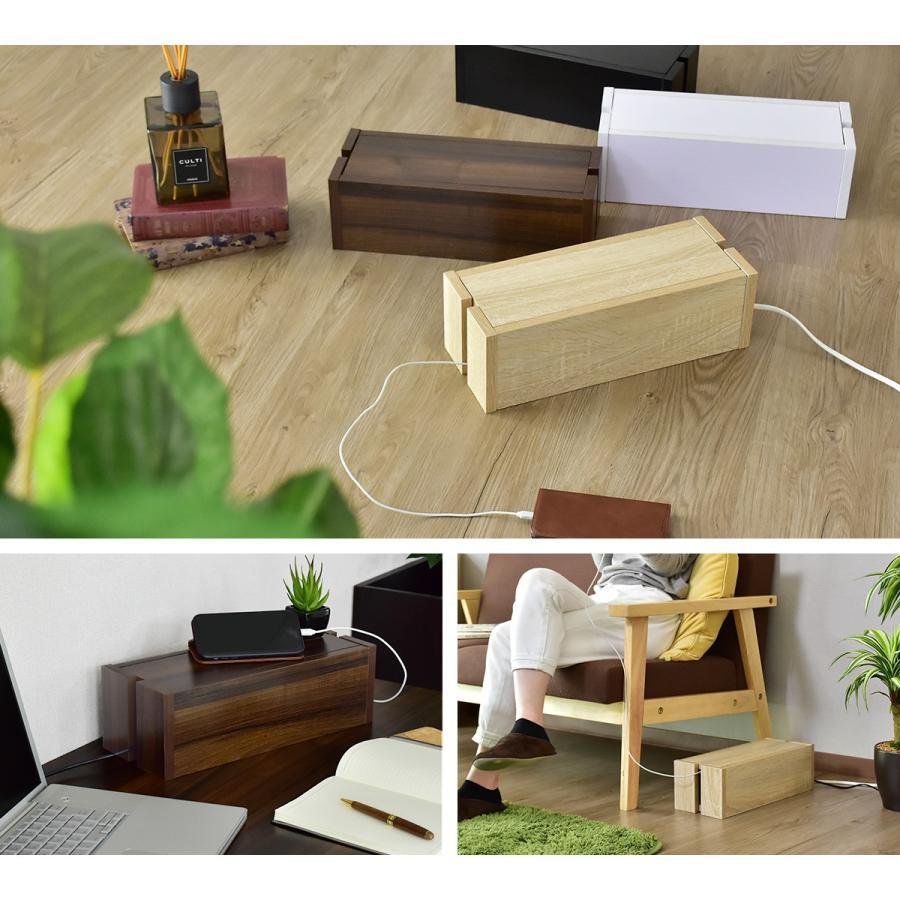 収納ケース ケーブルボックス コンセント 木製 キッチン 台所 リビング リタ 北欧 velle 03