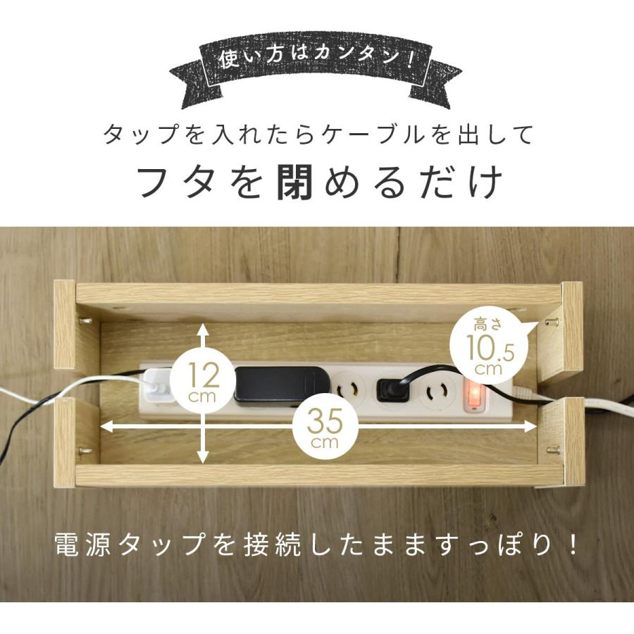 収納ケース ケーブルボックス コンセント 木製 キッチン 台所 リビング リタ 北欧 velle 07