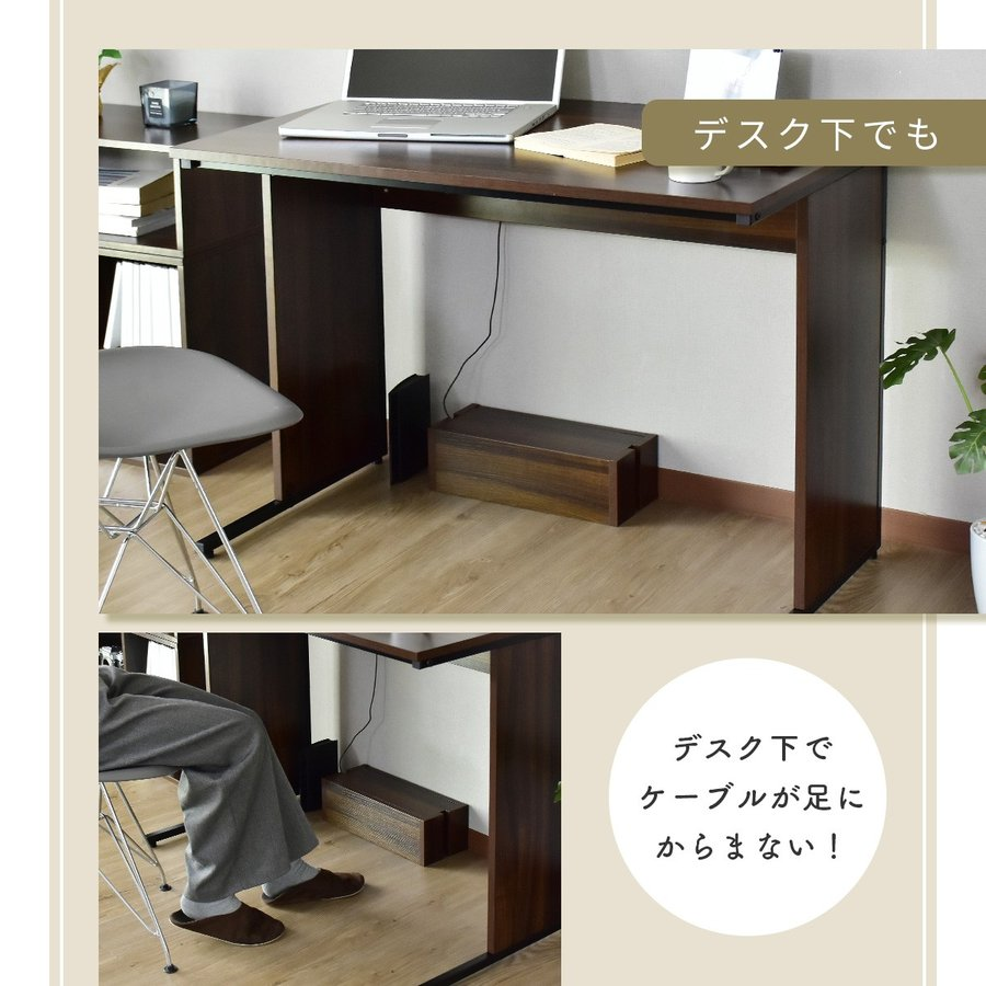 収納ケース ケーブルボックス コンセント 木製 キッチン 台所 リビング リタ 北欧 velle 09