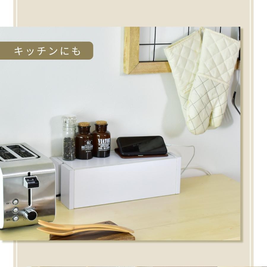 収納ケース ケーブルボックス コンセント 木製 キッチン 台所 リビング リタ 北欧 velle 10