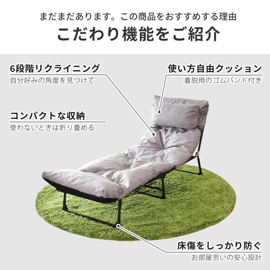 リクライニング チェアー おしゃれ ハイバック ベッド ベット 折りたたみ 1人掛け ソファベッド ベット 椅子 いす ダスク 北欧|velle|10