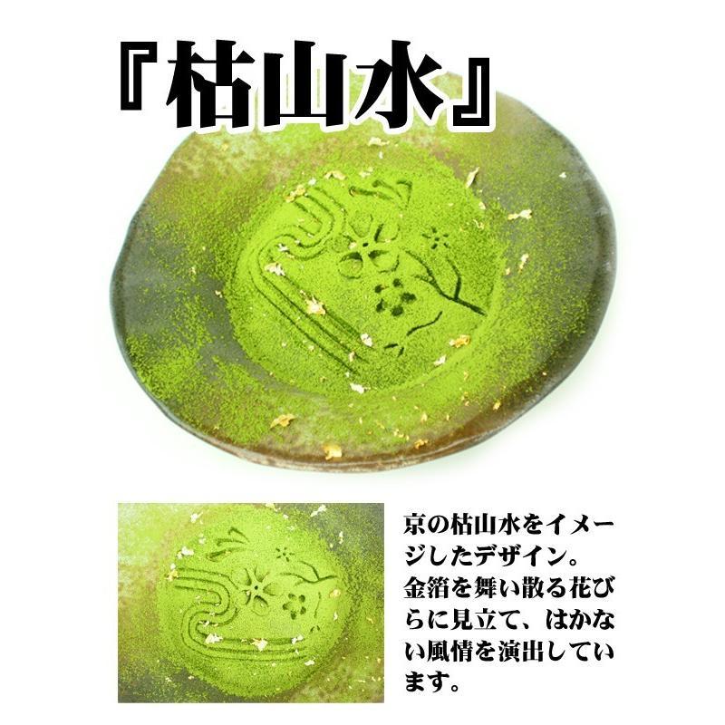 陶器に入ったオーガニック抹茶ジェラート 京都 宇治の抹茶を贅沢に使用したジェラート vene 02
