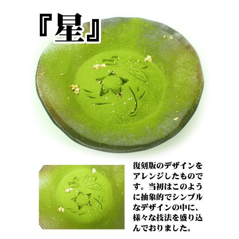 陶器に入ったオーガニック抹茶ジェラート 京都 宇治の抹茶を贅沢に使用したジェラート vene 03