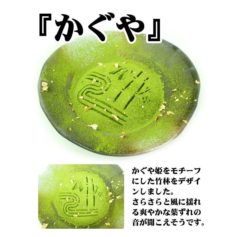陶器に入ったオーガニック抹茶ジェラート 京都 宇治の抹茶を贅沢に使用したジェラート vene 04