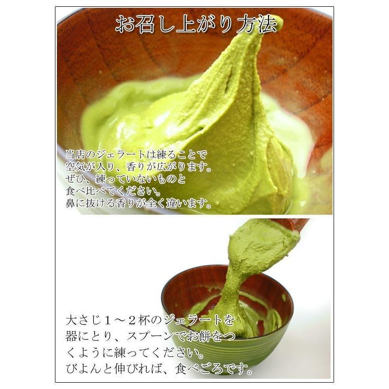 陶器に入ったオーガニック抹茶ジェラート 京都 宇治の抹茶を贅沢に使用したジェラート vene 05