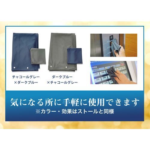 2枚セット 数量限定 クレンゼ 抗ウイルスストール ウィルスト 日本製 抗菌 ミニクロス付き マルチクロス ギフト包装無料|venex|13