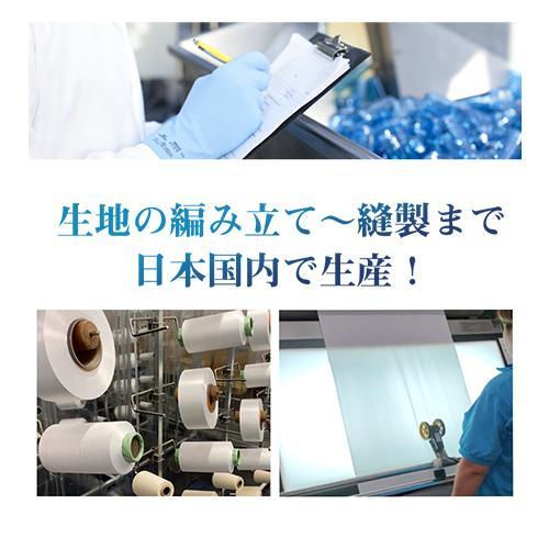 2枚セット 数量限定 クレンゼ 抗ウイルスストール ウィルスト 日本製 抗菌 ミニクロス付き マルチクロス ギフト包装無料|venex|09